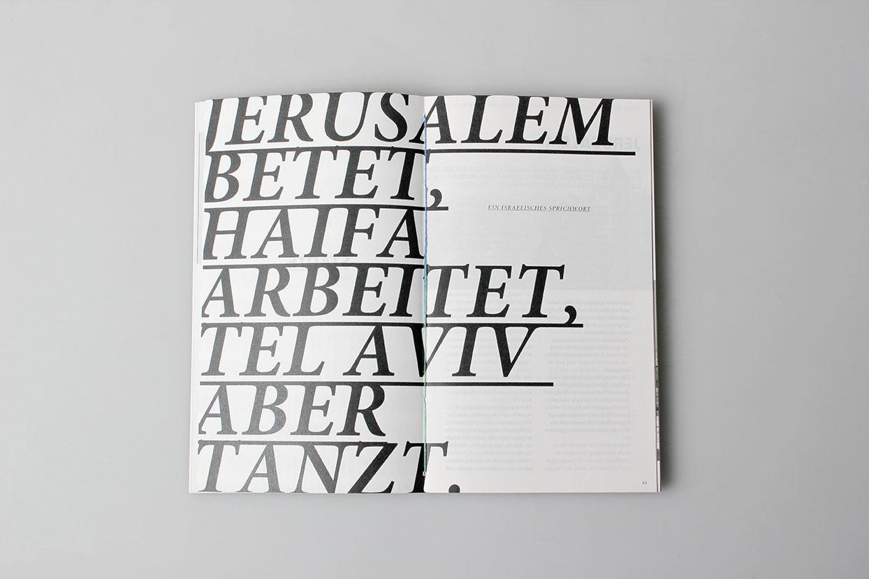 ISRAEL_eto_rpa_foto_03