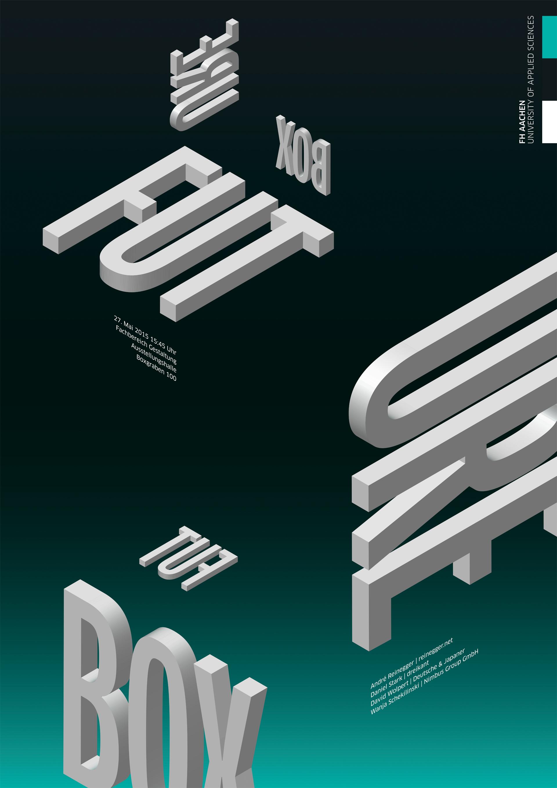 FUTUREBOX Plakat 270515